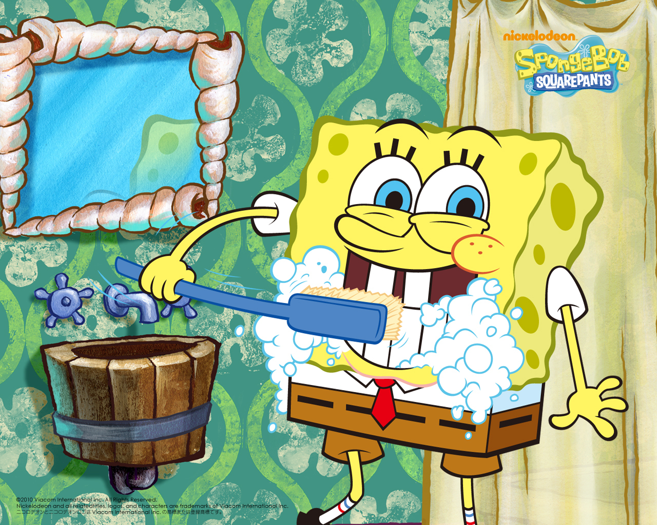 Spongebob squarepants brushing teeth