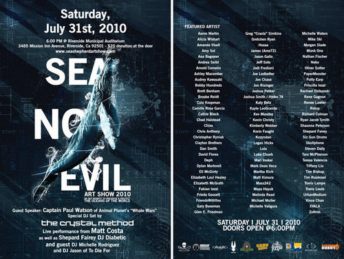 Michelle DJing at Sea No Evil Art mostra in Riverside, CA on July 31st - Poster