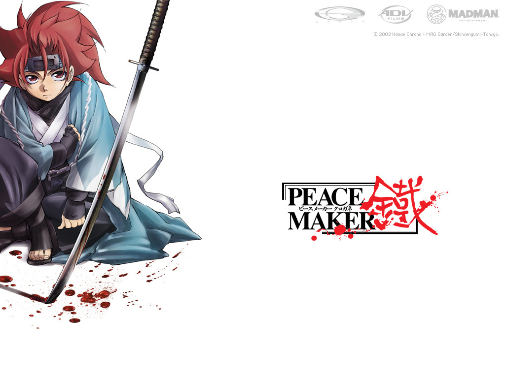 wallpaper peace maker by - photo #2