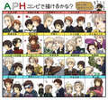 Hetalia couples~!! - hetalia-couples photo