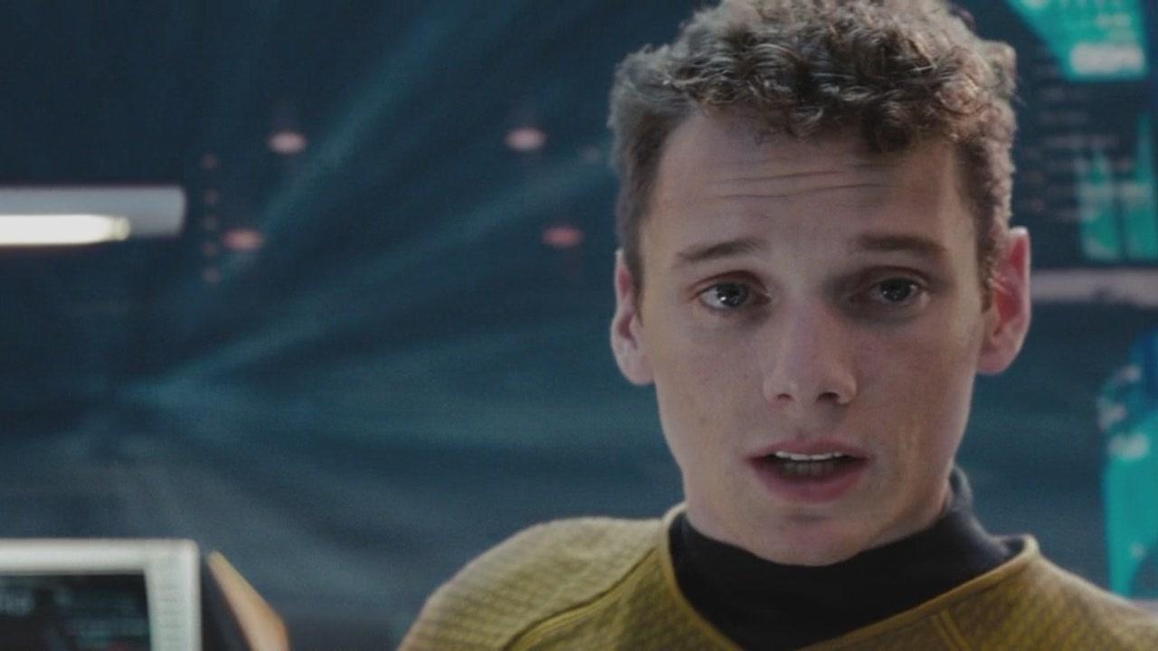 별, 스타 Trek XI