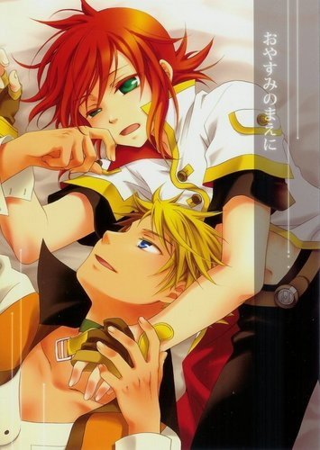 Tales of the Abyss yaoi