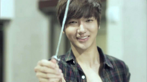 Yesung - super-junior Photo