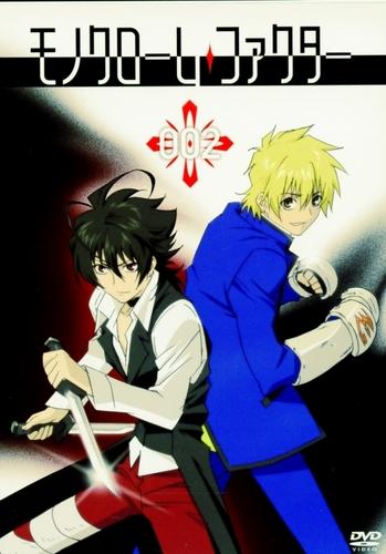 Akira and Kengo