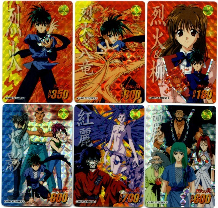 Flame Of Recca Images Flame Of Recca Hd Wallpaper And Background