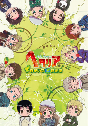 hetalia - axis powers chibi~