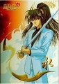 Tokiya - flame-of-recca photo