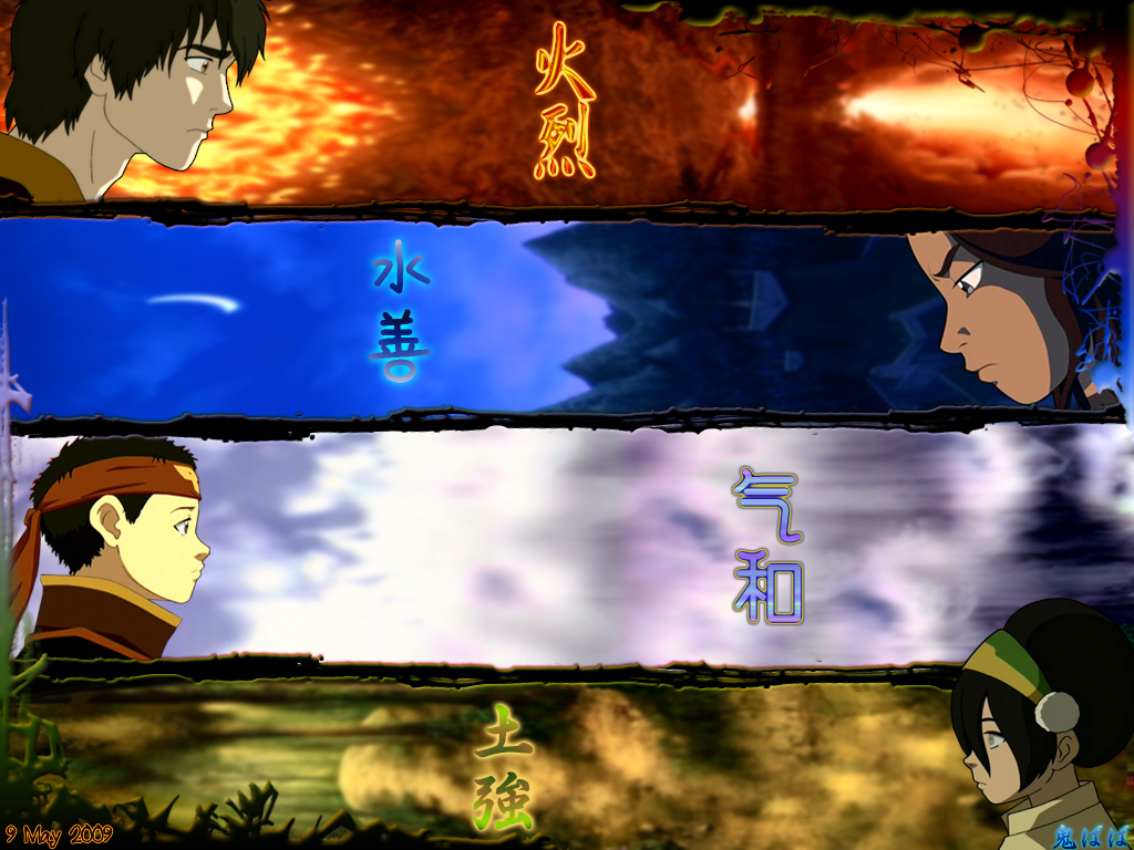 Avatar the last airbender water earth fire air