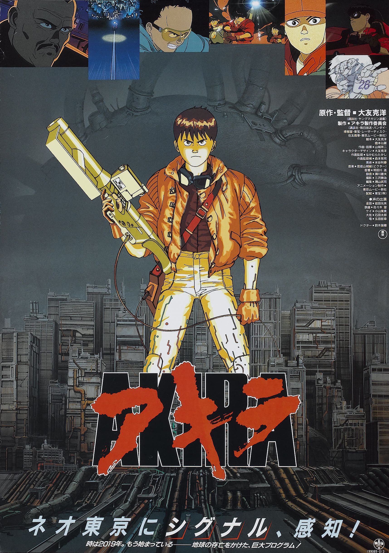 Akira-Poster-akira-13827706-1715-2439.jp