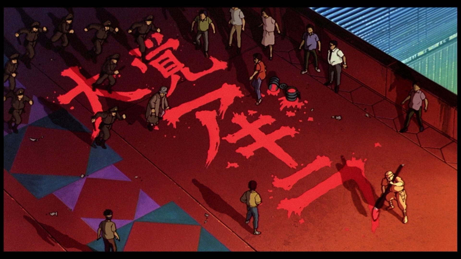 akira images akira screencap hd wallpaper and background