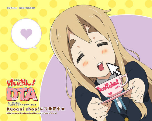 K-ON! wallpaper entitled DTA Collection: Tsumugi