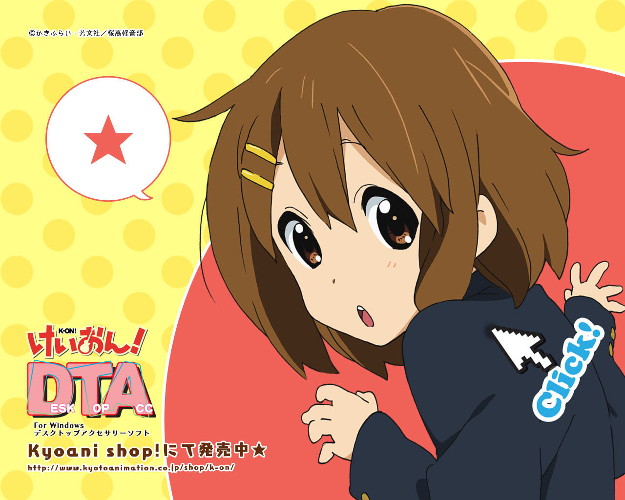 DTA Collection: Yui