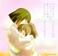 Chihiro + Haku