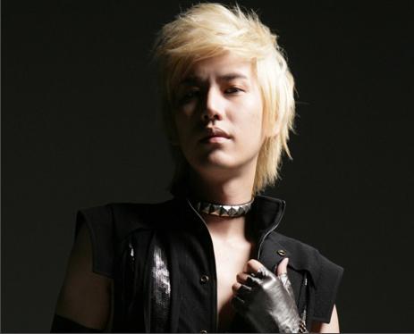 Don't Don Ver.2 - Kyuhyun