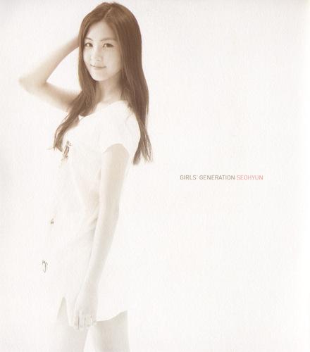 Gee Ver.2 - Seohyun