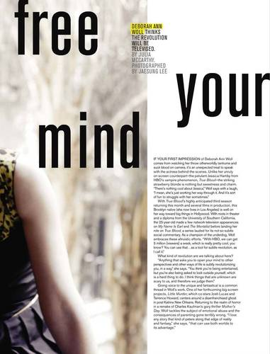 Deborah Ann Woll Hintergrund titled Nylon Guys (July 2010)