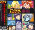 slayers - anime-slayers photo