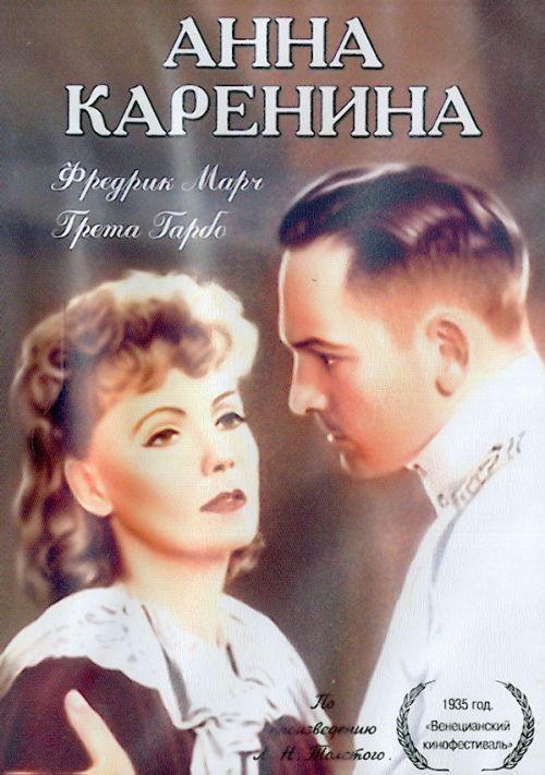 Classic Literature Images Anna Karenina Wallpaper And
