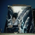 HAPPY BIRTHDAY  SASUKE - sasuke-vs-naruto fan art