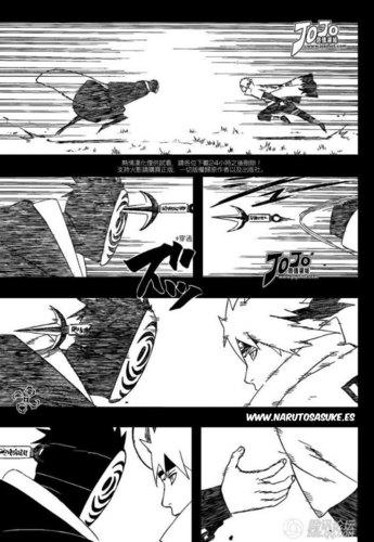 Madara vs Minato
