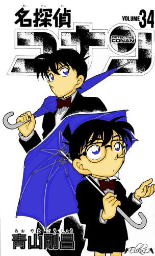 SHinichi/Conan