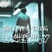 This Love... - keri-hilson icon
