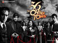 36 China Town - shahid-kapoor photo