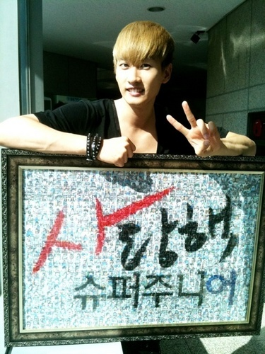 EunHyuk - Saranghaeyo Super Junior