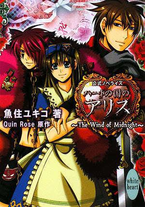 manga - cuore No Kuni No Alice