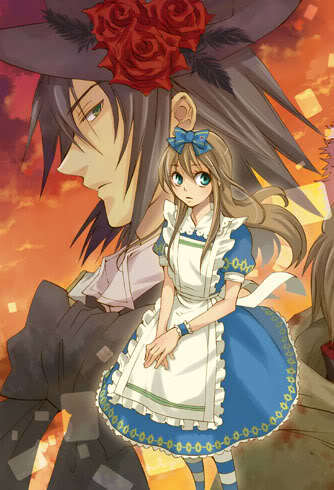 Manga - hati, tengah-tengah No Kuni No Alice