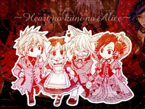 マンガ - ハート, 心 No Kuni No Alice
