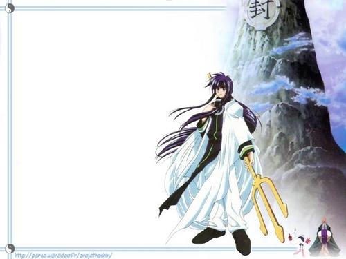 Soul Hunter Youzen