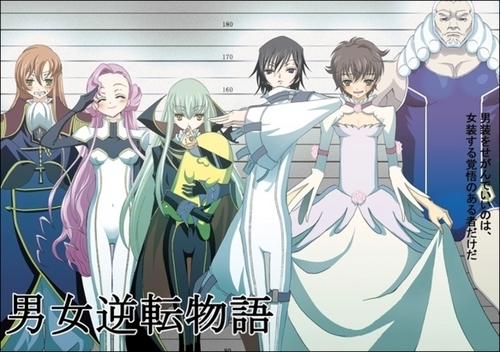 Code Geass wallpaper called crossdress