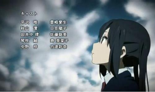 Azusa_Ending2_no thank आप