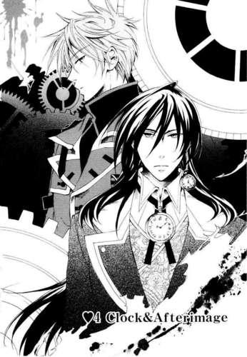 दिल no Kuni no Alice