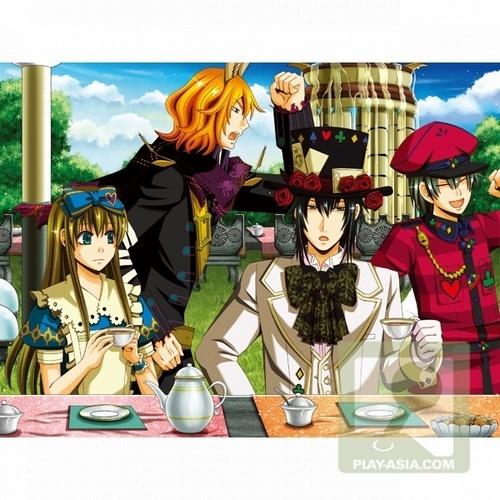 сердце no Kuni no Alice