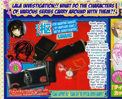 Investigation on Kaname