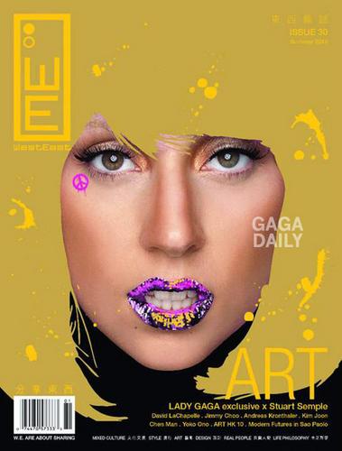 Lady Gaga Covers WestEast Magazine