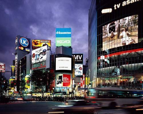 Night life in Toyo!