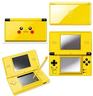 ピカチュウ DS