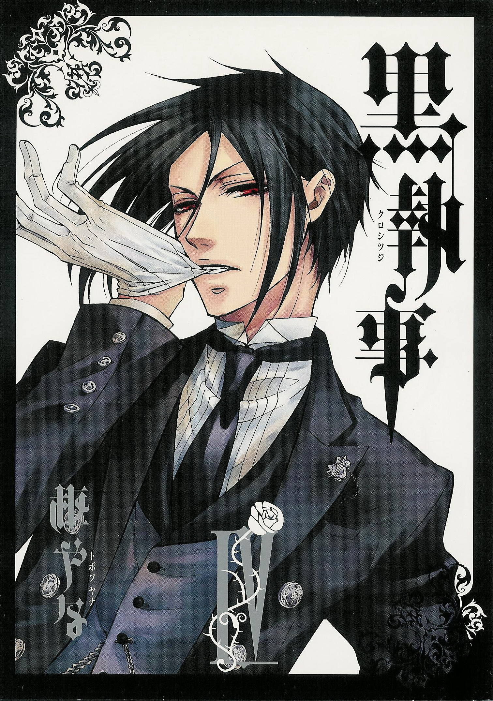 4 Pics 1 Anime Characters : Kuroshitsuji images sebastian hd wallpaper and background