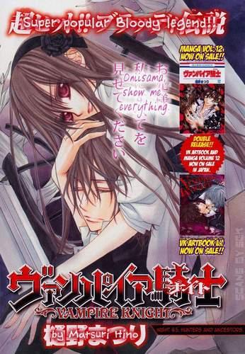 Vampire Knight Chapter 63