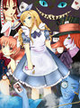 Wonderland, Anime World - alice-in-wonderland photo