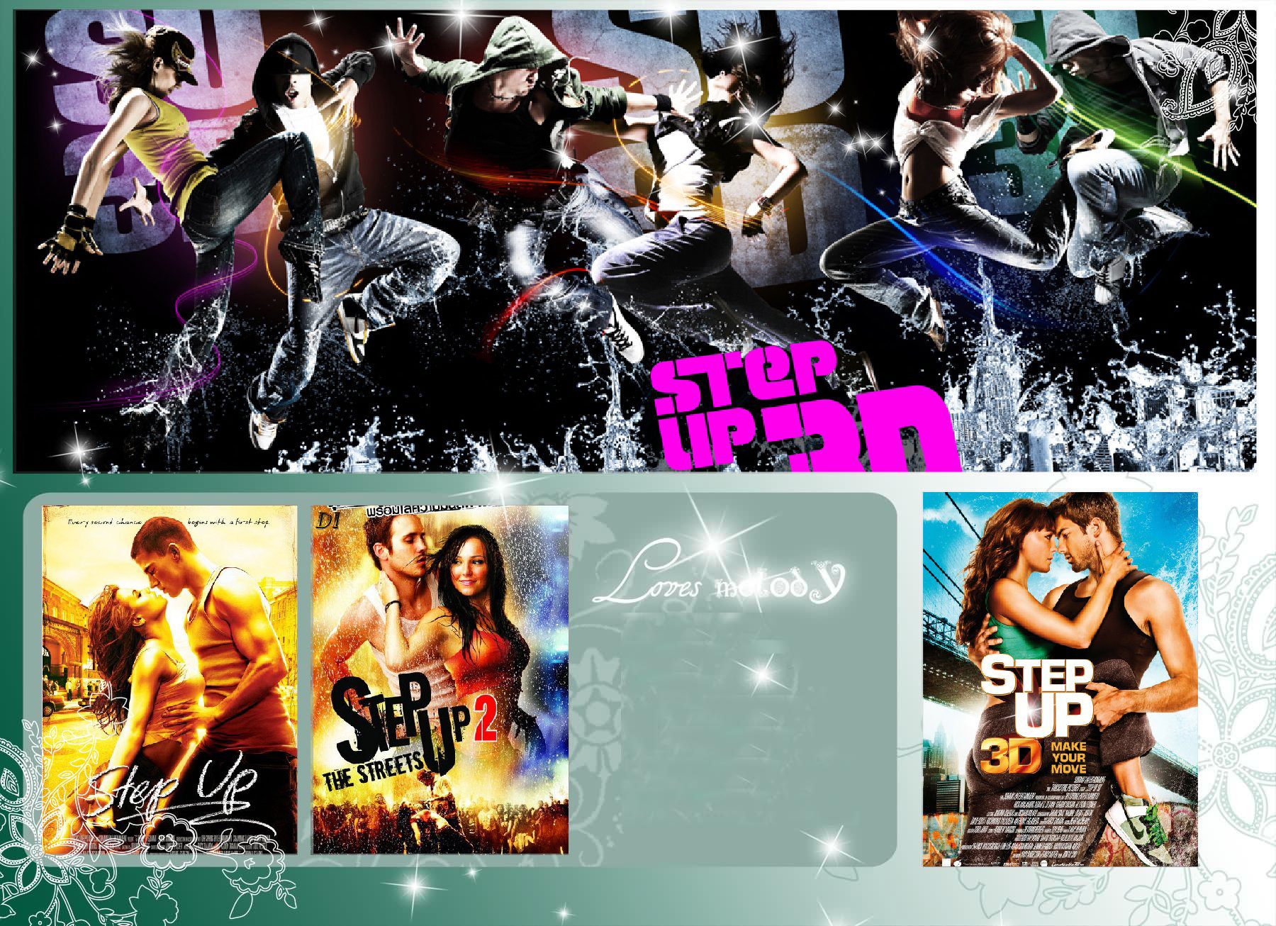 step up 3d red hook song Moose dance step up 2 the way i are timbaland is the song video izle moose dance step up the streets step up 2 (the way i are - timbaland step up 3 red hook.