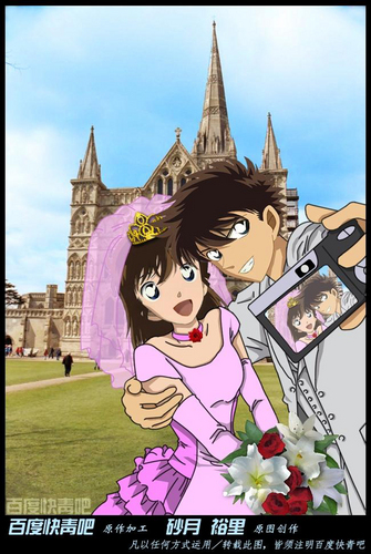 Kid and aoko