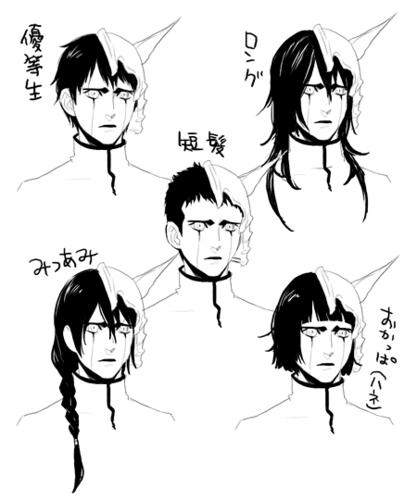 Ulquiorra: which haircut?