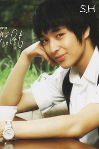 F.T. Island wallpaper called choi jong hun