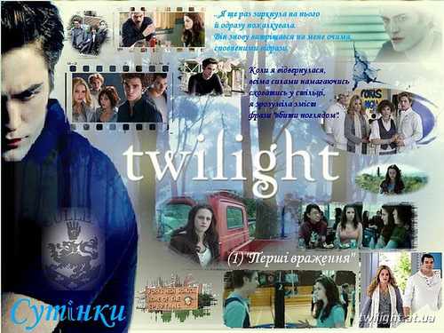 Twilight covers for twilight.at.ua