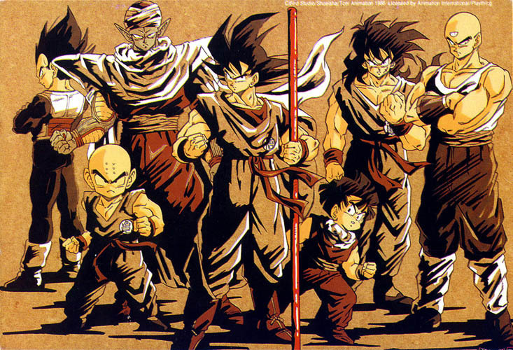 DBZ-dragon-ball-z-14573052-733-500.jpg
