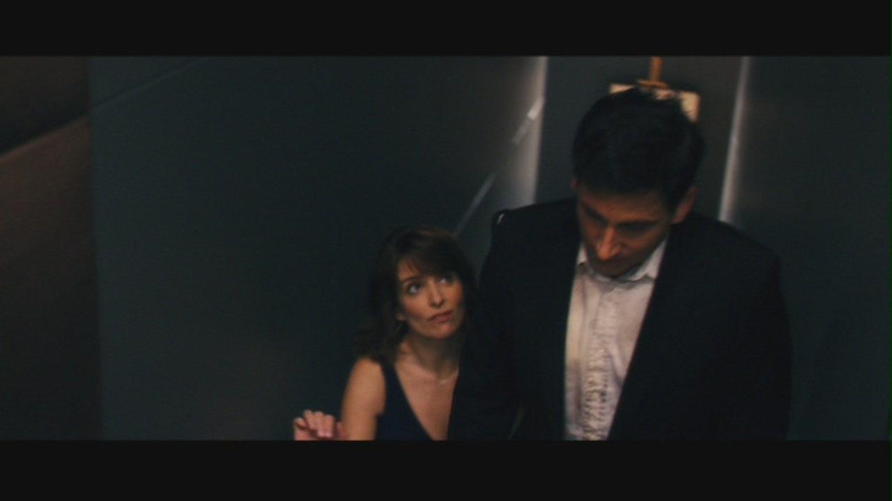 Date night trailer